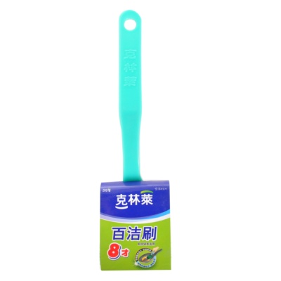 Cleanwrap Handle Scouring Brush