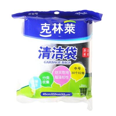 Cleanwrap Garbage Bags 2rls