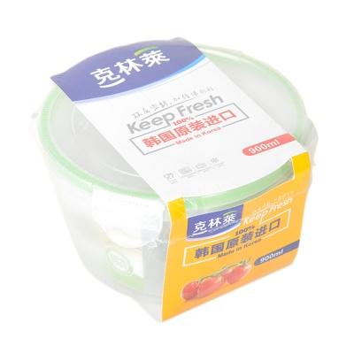 Cleanwrap Keep Fresh Circular Food Container 900ml