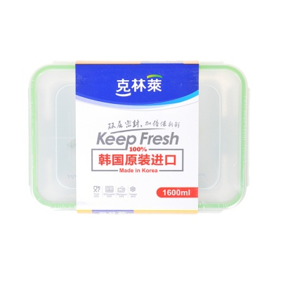 Cleanwrap Seal Box 232*166*66mm