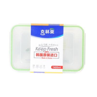 Clean Lock Antibiotic Air Tight Container