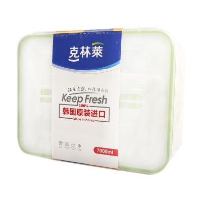 Cleanwrap Keep Fresh Food Storage Box 7000ml