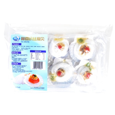 North Shore Fishery Garlic,Vermicelli & Scallop 200g