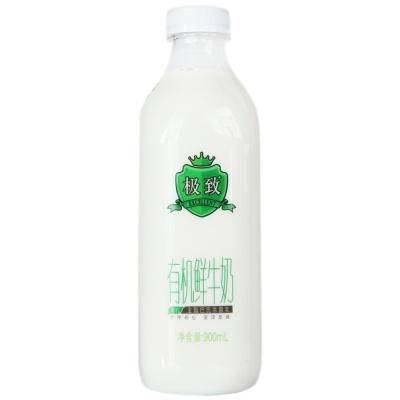 San Yuan excellent organic whole fresh milk 900ml