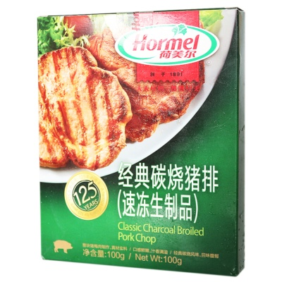 Hormel Classic Charcoal Broiled Pork Chop 100g