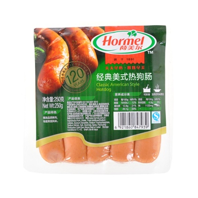 Hormel Classic American Style Hotdog 250g
