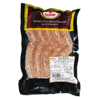 Horber English Breakfast Sausage 280g