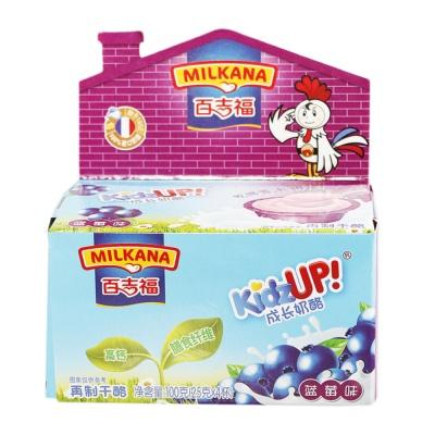 Milkana Kiddy Cheese (Blueberry) 100g