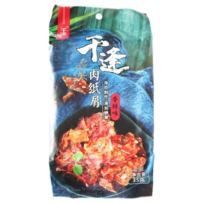 Qianfeng Pork Debris Spicy Flavor 35g
