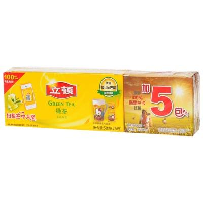 Lipton Green Tea 50g
