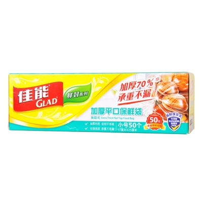 Glad Extra Thick Flat Top Food Bag Small 50pcs