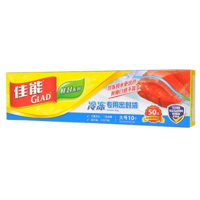 Glad Freezer Bag Big 26.8*25cm 10pcs