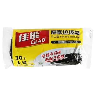 Glad Flat Top Trash Bag(Big)