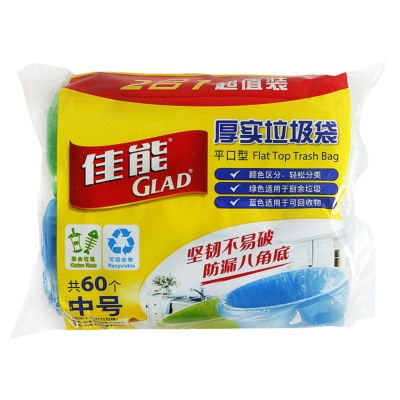 Glad Flat Top Trash Bag(Medium)