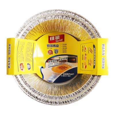 Glad Foil Tray 840ml×4pcs