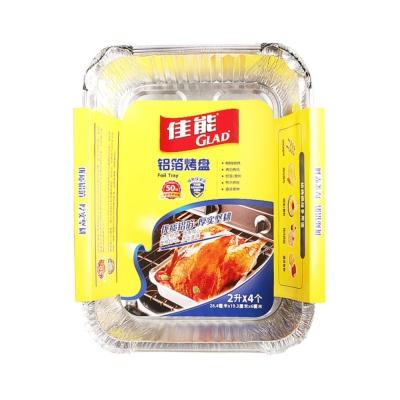 Glad Aluminum Foil Ovenware 2L 4pcs