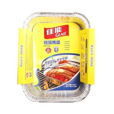 佳能铝箔烤盘长方形 900ml 4个