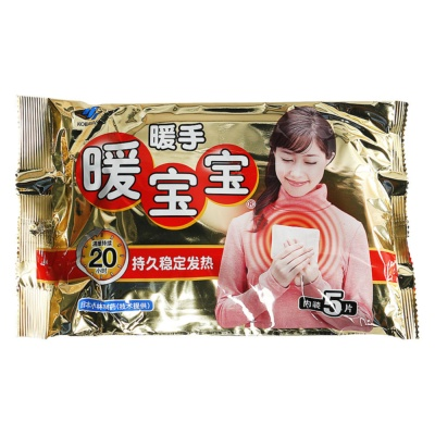Kobayashi Hands Warm Paste 5pcs