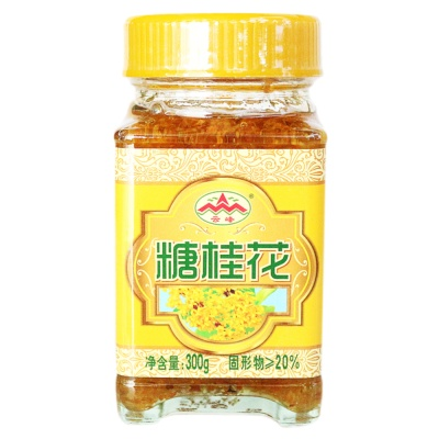 Yffood Sweet-scented Osmanthus 300g