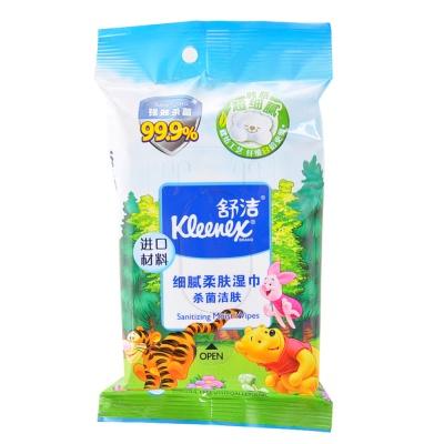 Kleenex Sanitizing Moist Wipes 10pcs