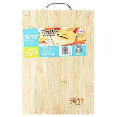 Truzo Cutting Board (40*30*1.8) 1p