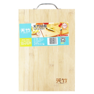 Truzo Cutting Board (34*24*1.5) 1p