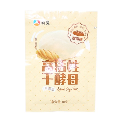 New Land Group Instant Dry Yeast 10g