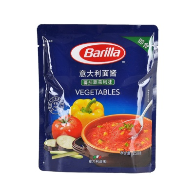 Barilla Vegetables Pasta Sauce 250g