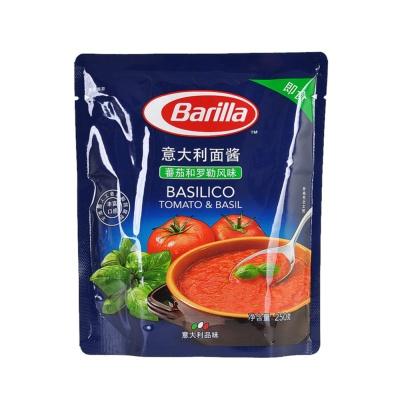 Barilla Basilico Tomato&Basil Pasta Sauce 250g