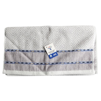 Kingshore Long Towel-Gray