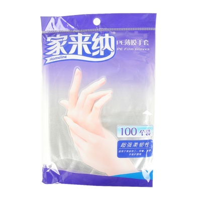 Homeline PE Film Gloves 100pcs