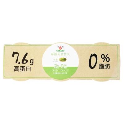 He Run Matcha Zero-Fat Yogurt 3*100g