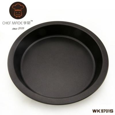 学厨黑色8寸披萨盘