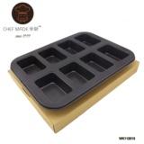 8 Cup Petite Loaf Pan 350*264*35 - __[GALLERYITEM]__