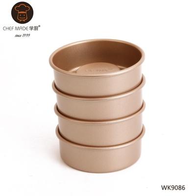 不粘夹心蛋糕模4件(金色) 478g