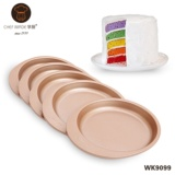 5 Pcs Rainbow Non-Stick Cake Pan Set 1033g - __[GALLERYITEM]__