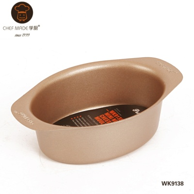 Nini Non-Stick Cheese Cake Mould 103g