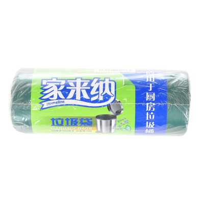 Homeline Thickened Garbage Bags