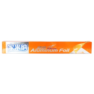 Homeline Aluminum Foil