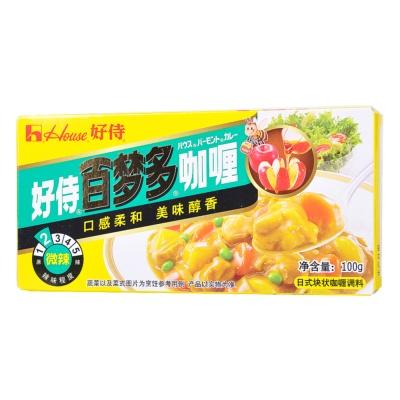 House Curry Mild 100g