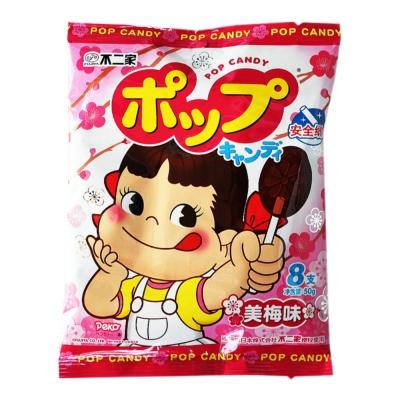 Fujiya Pop Candy(Plum) 50g