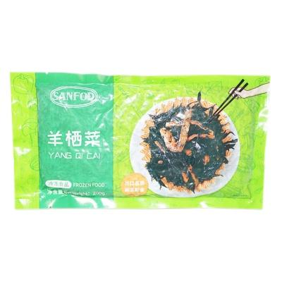 Sanfod Yang Qi Cai 200g