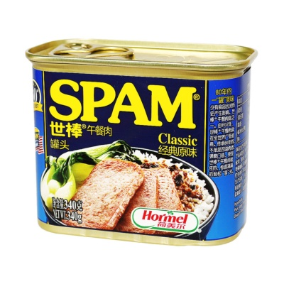 Spam Classic Lunch Meat 340g