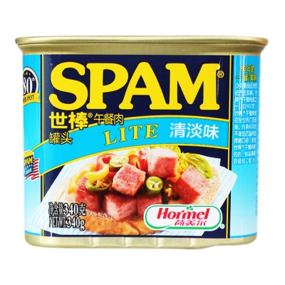 Hormel Spam Lite Luncheon Meat 340g