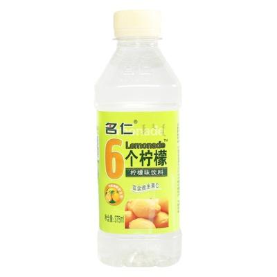 六个柠檬 375ml