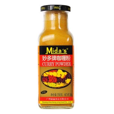 Mida's Curry Powder 350g