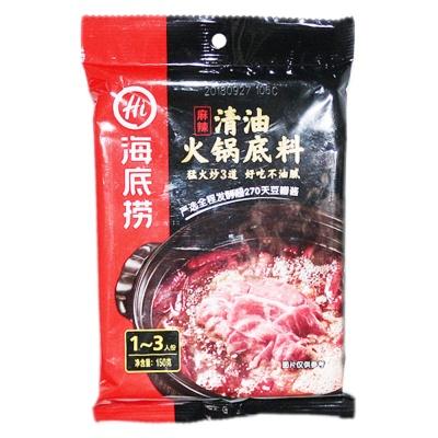 Hi Clear Oil Hot-Pot Seasoning(Broth) 150g