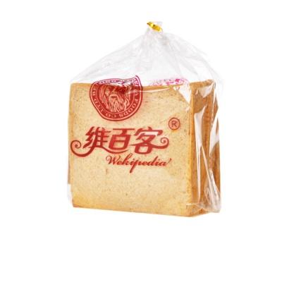 Wekipedia Rye Toast