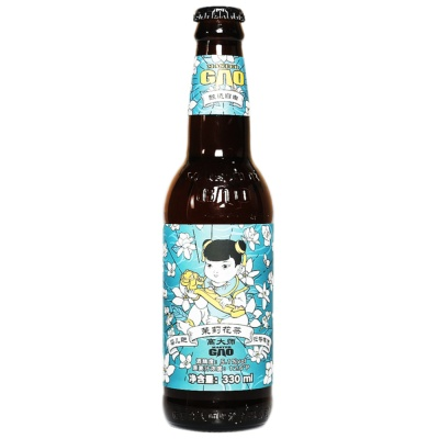 Baby Jasmine Tea Lager 330ml