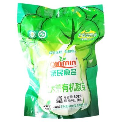 Qinmin Organic Pickled Cabbage 500g